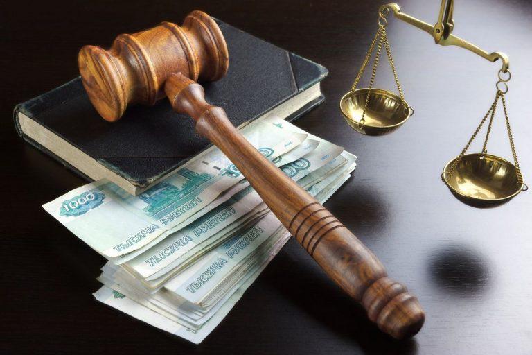Взыскание долгов с юридических лиц в Мытищах